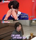 """'동상이몽2' 김우림과 재혼 정겨운, 이혼이력 알게 된 장모 """"사위가 미웠다"""""""