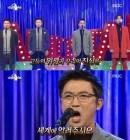 """안재욱, '라디오스타'에서 보여준 압도적 가창력 재조명...""""음주운전 안타까워"""""""
