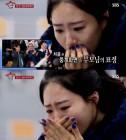 '집사부일체' 이상화, '평창올림픽' 영상 시청중 부모님 모습에 폭풍 눈물