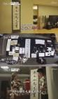 """'연애의 맛' 황미나 """"세상에 하나뿐인 선물""""...김종민에게 마지막으로 SNS에 올린 영상 '재조명'"""
