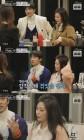 """'연애의 맛' 고주원 소개팅녀 김보미...알고보니 """"원래는 선생님"""""""