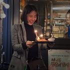 """강경헌, '불타는 청춘' 멤버들의 생일 선물에 감동 """"훈훈한 의리"""""""