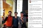 """오혁진 기자, """"'버닝썬' 정점 국정농단 세력...노승일 응원 부탁해"""""""