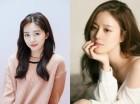 """'악성 루머 일축' 문채원 측 """"무척 분노""""... AOA 민아 """"아닙니다"""" 무슨 사연이길래?"""