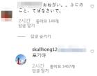 """일본팬 최종훈 구명 요청...'FT아일랜드' 이홍기 """"포기야"""" 발언 들여다보니"""