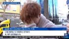 """손승원, """"군 입대 선처 호소""""...징역 4년 구형"""