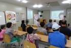 성동구, 고혈압당뇨병 등록교육센터 상시 운영