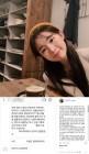 """'연애의 맛' 김정훈 소개팅녀 김진아...누리꾼 막말에 """"얄미워서 전체공개"""""""