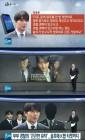 """'SBS 8뉴스' 최종훈, """"유리홀딩스 유대표가 윤 총경을 아는 것같다"""" 제보 들여다보니?"""