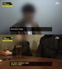"""애나, '버닝썬' 성매매 관여 의혹...""""마약에 이어 여자까지?"""""""