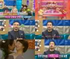 """'라디오스타' 신성우, """"갈 때까지 가보자"""" 김혜수와 연기 비화 '눈길'"""