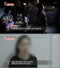 """'궁금한 이야기Y' 육도령, """"폭행·감금·성폭행·몰카"""" 여성 고객 유인해 몹쓸짓"""