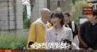 """'비긴어게인3' 수현 """"내 별장은 내가 별장 산다"""" 그녀는 왜?"""
