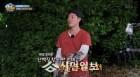 """'정글의 법칙' 김병현, 비아왁 잡았지만 '방생' 왜?... """"먹어본 적 있어?"""""""