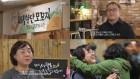 MBC 스페셜- 416 합창단, 웃음을 잃은 사람들에게 희망을 노래한다