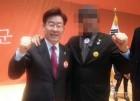 '이재명 반대집회' 김경수 폭행범, 과거 '이재명 지지자'