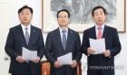 한국당, 17일까지 정개특위 명단 제출하기로
