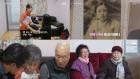 'SBS 스페셜'- 할머니 세대 이야기가 다다른, 이 시대 젊은 세대의 역설적 존재론!