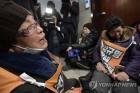 반성하지 않는 자유한국당, 세월호에 이어 광주마저 왜곡하려는가