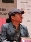 김한민 아시아나국제단편영화제 심사위원장 '심사 맡게 돼 영광'