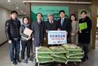 만민중앙성결교회, 어려운 이웃 위해 매월 '사랑의 쌀' 기부