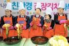 전남 친환경·우수 농산물 대축제 성황