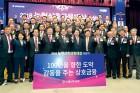 '2018년 농협 상호금융대상'서 113곳 수상