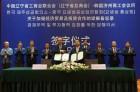 중국 동북부 지역, 제주경제 시장개척 교두보 구축