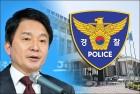 경찰, 이달중 원희룡 제주지사 피의자 신분 소환