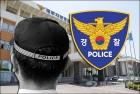 '경찰의 꽃' 경무관 인사 초읽기...제주 총경 승진도 관심