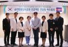 순천향중앙의료원, 캄보디아에 ENT 전문센터 세운다