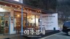 """평창 '숀 화이트 버거' 매장 방문기…""""영웅 내한 계기로 스노보드 저변 확대됐으면"""""""