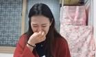 """양예원 성추행 협의 스튜디오 실장 시신 발견···""""억울하다 유서 발견"""""""