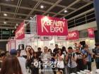 아시아최대 K-뷰티엑스포 홍콩 2018 홍콩 HKCEC에서 개막