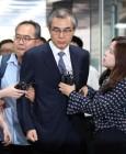'재취업 비리' 공정위, 20일 김상조 위원장이 직접 쇄신안 발표