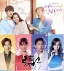 '서른이지만 열일곱입니다' 오늘(21일) 지연 방송···사생결단로맨스 2회 연속 결방