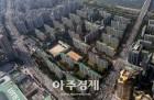 서울 주택시장 '공시가격 현실화'에 촉각…강남권은 보유세 인상 상한선(50%) 속출할 듯