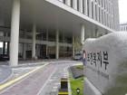 경북대병원 권역외상센터 공식 개소