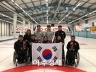 대한장애인컬링협회 국제대회 우승
