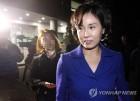 '혜경궁 김씨' 논란, 김혜경씨 검찰 송치...이재명 지사는 9시 입장 발표