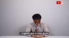 """""""천안함·女연예인 비하 발언한 윾튜브 처벌해달라""""…청와대 국민청원 등장"""