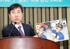① '젠더 갈등' 이용하는 정치권…양성평등 빌미 '표 싸움' 논란