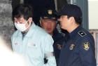 심석희 성폭행 의혹 조재범 '상습폭행' 사건 30일 항소심 선고