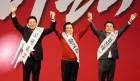 한국당 마지막 합동연설회…태극기 부대 '조용'