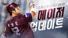 2019 프로야구 시즌 개막...확 달라진 '모바일 야구게임' 몰려온다