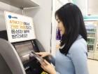 """에넥스텔레콤 """"ATM서 개통하면 'KT 기가지니' 드려요"""""""