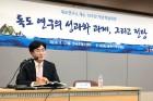 """""""국제법적 시각에서 일본의 독도 영유권 주장 논박"""""""