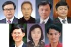 대법원 헌법재판관후보추천위, 이진성·김창종 후임 후보자 7명 추천