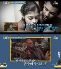 """알켈리, 성노예 여성들과 집단 동거중? """"여학생처럼 옷 입히고 아빠라고 부르라며…"""""""