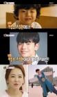 """박보영, 왕석현 근황에 """"너무 자라서 기분 묘해…만나야 할 것 같다"""""""